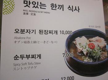 2011Korea074.jpg