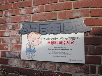 2011Korea087.jpg