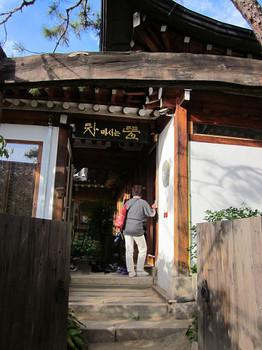 2011Korea099.jpg