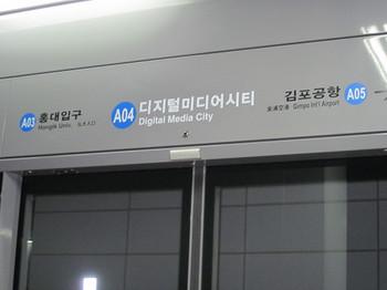 2011Korea108.jpg