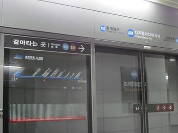 2011Korea111.jpg