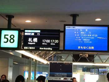 2014_09北海道006.jpg