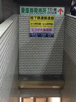 2014_09北海道060.jpg