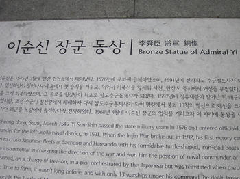 Seoul13sept099.jpg