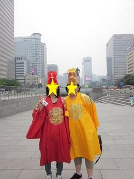 Seoul13sept108a.jpg