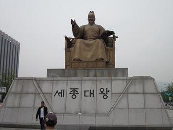 Seoul13sept116.jpg