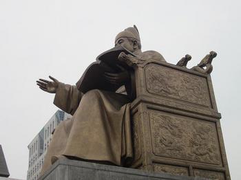 Seoul13sept119.jpg