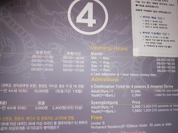 Seoul13sept126.jpg