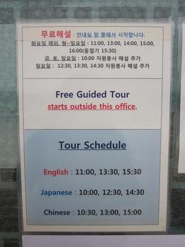 Seoul13sept129.jpg