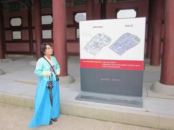 Seoul13sept131.jpg