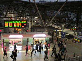 Seoul13sept153.jpg