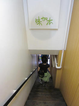 Seoul13sept163.jpg