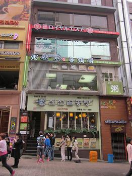Seoul13sept164.jpg
