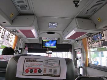 Seoul13sept168.jpg