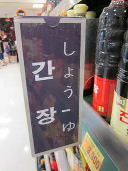 korea434.jpg