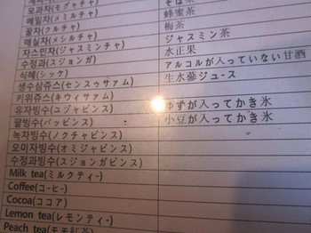 korea468.jpg