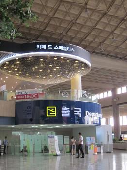 korea477.jpg