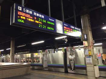 2014_09北海道009.jpg