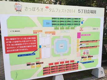 2014_09北海道023.jpg