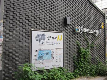 korea450.jpg