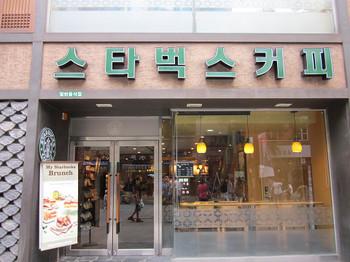 korea459.jpg