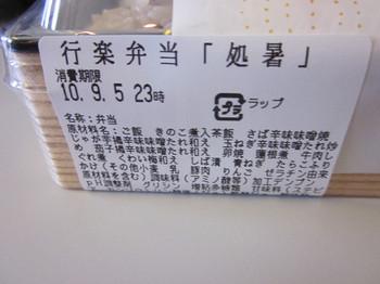 korea479.jpg